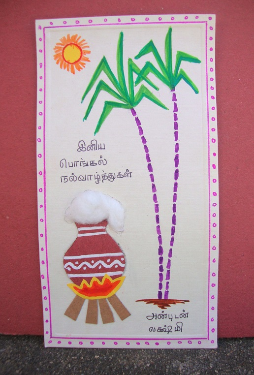 How to make handmade greeting cards creative ideas mde by lakshmi this was a simple and just in time greeting i made but it was neat and pretty all of them liked it very much m4hsunfo