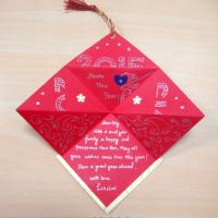 How to make handmade Greeting card - New year 2015